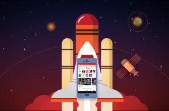 Смартфон на фоне ракеты уходит в космос