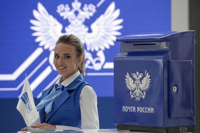 Символика Почты России