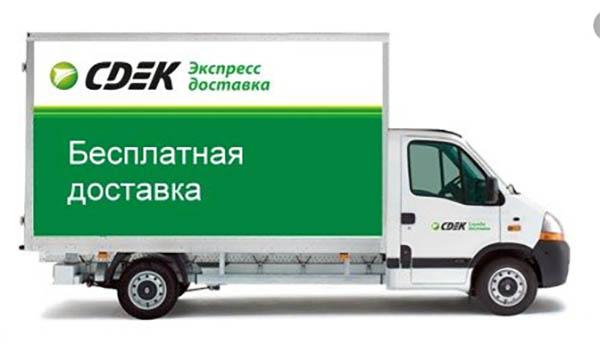 Автомобиль доставки
