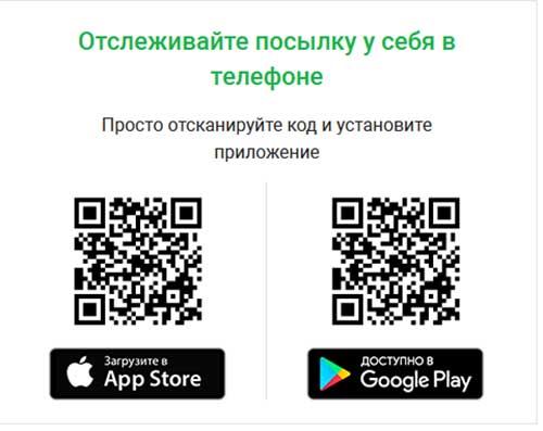 QR-код для скачивания
