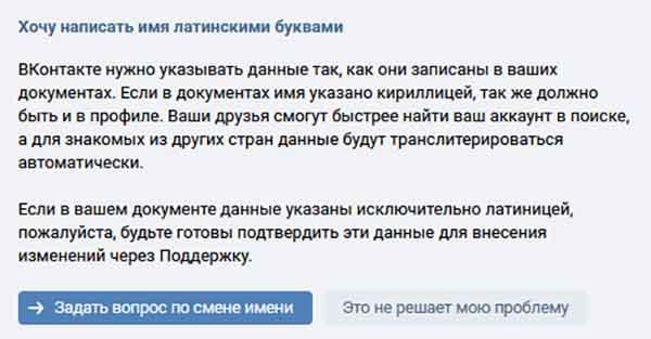 Ответ администрации ВК