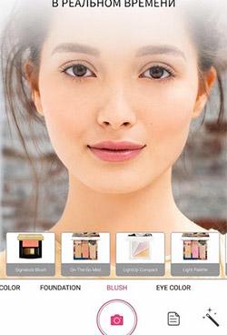 Мобильное приложение для примерки макияжа