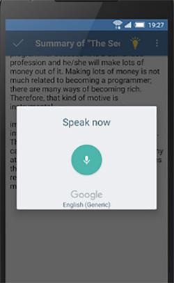 Голосовой ввод текста в приложении