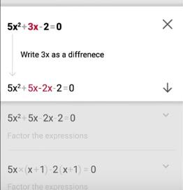 Решение примера в Photomat