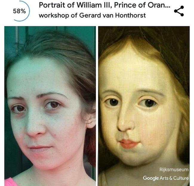 Пример сходства между фото