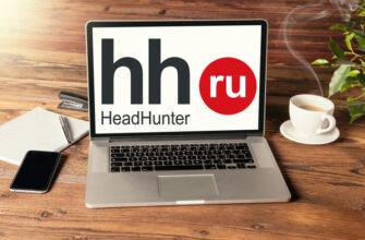 Ноутбук с логотипом HH