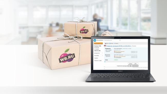 Посылки с лого Wildberries рядом с ноутбуком