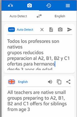 Перевод текста в приложении