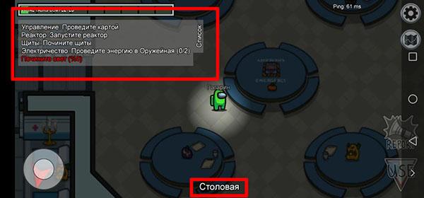 Перевод на русский в игре Among As