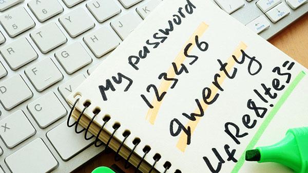 Сложный пароль