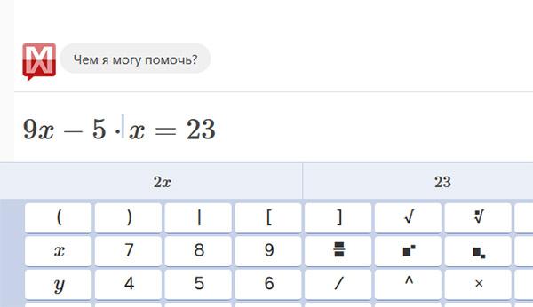 Условие на клавиатуре