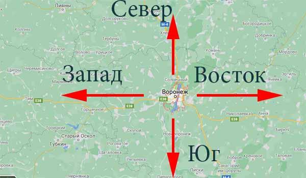 Стороны света в Гугл Картах
