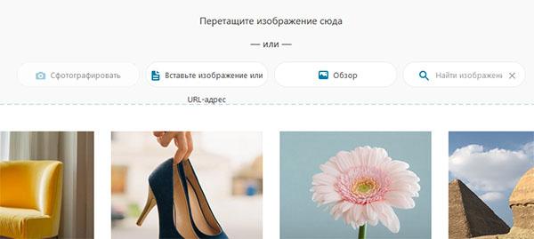 Спсообы загрузки фото на сайт