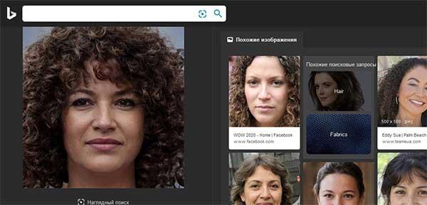 Результаты в Bing