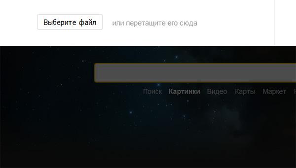 Кнопка для выбора файлов