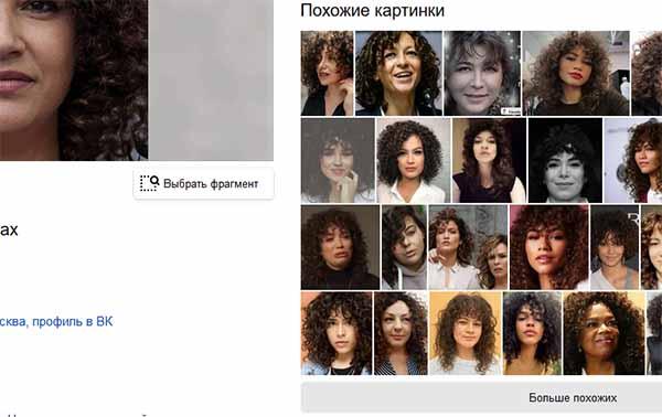 Результаты в Яндекс