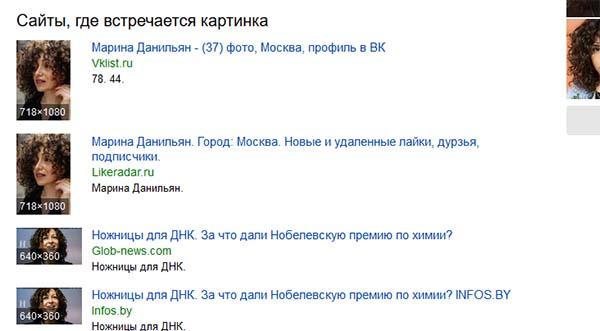 Сайты с картинками в Яндекс