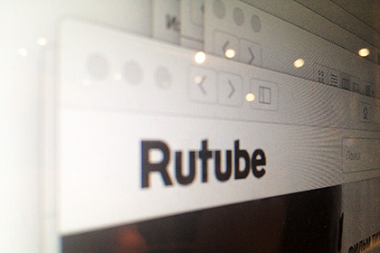 Логотип Rutube
