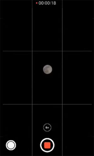 Фото луны на Айфон