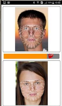 Сканирование внешности человека