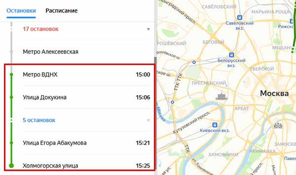 Информационный блок Яндекс.Карт