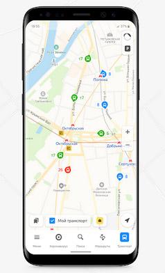 Яндекс.Карты в телефоне