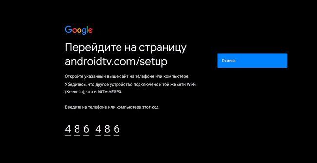 Инструкция в телевизоре
