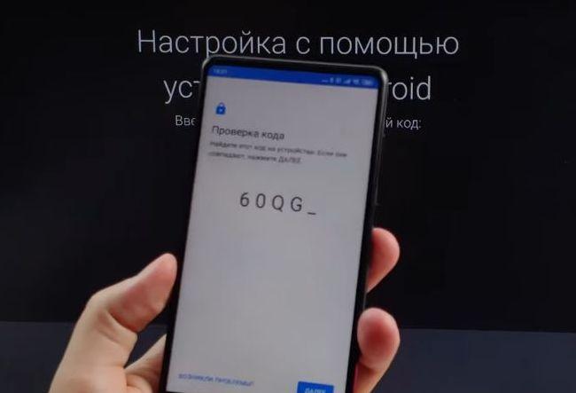 Число для связывания аккаунтов
