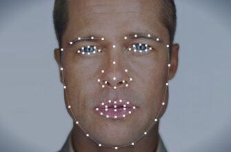 Сканирование черт лица