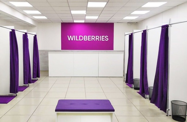 Примерочная комната Wildberries