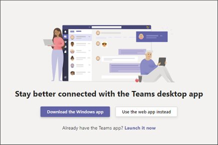 Скачивание Microsoft Teams