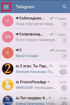 Кнопка меню в Телеграмм