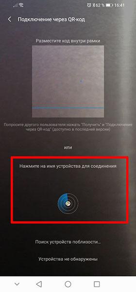 Идентификатор устройства