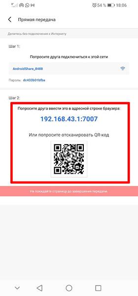 Адрес для получения файлов