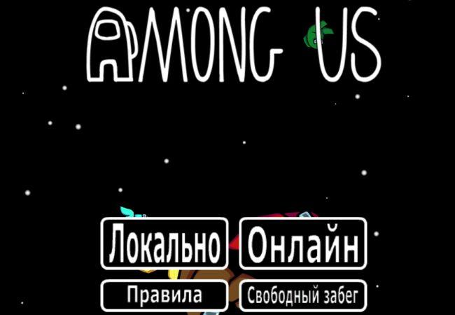 Скриншот из главного меню игры