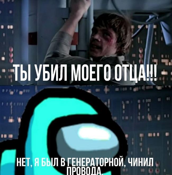 Люк Скайуокер обвиняет бирюзового члена экипажа