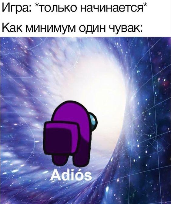 Игрок покидает сервер