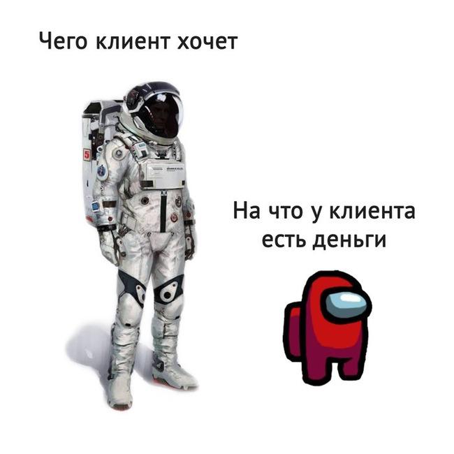 Реальный космонавт и игровой спрайт