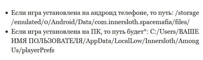 Скрин с описанием путей к конфигурационному файлу