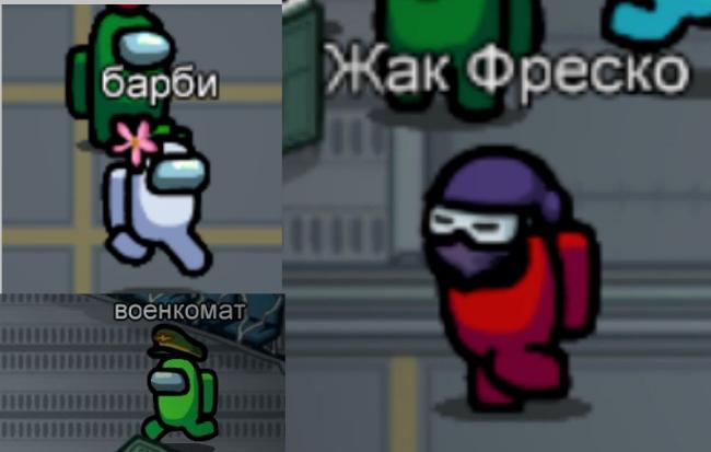 Скриншоты с вариантами псевдонимов
