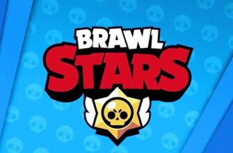 Логотип Brawl Stars на голубом фоне
