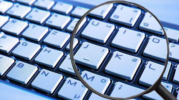 Клавиатура под лупой