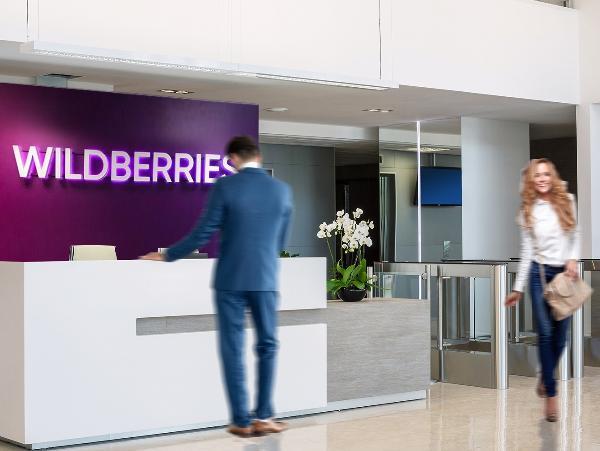 Ресепшн Wildberries
