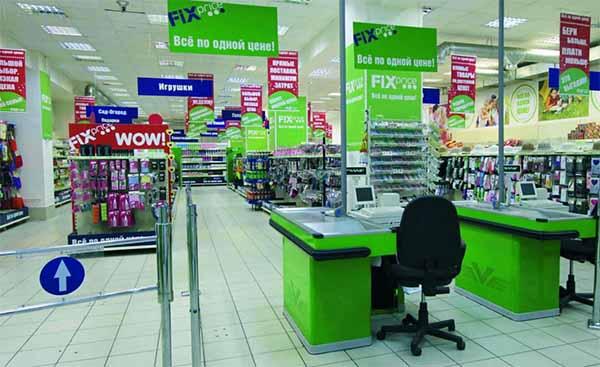 Магазин без сотрудников