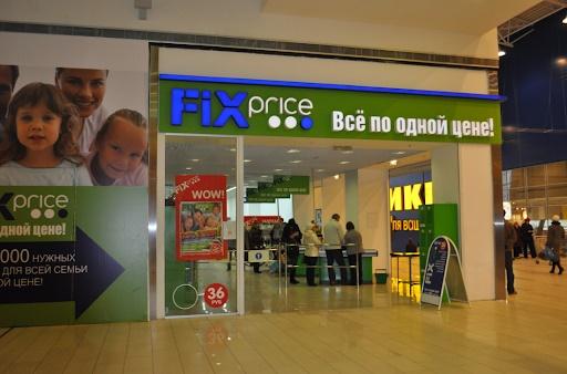 Вывеска магазин Fix Price