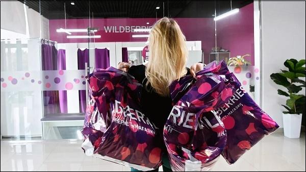 Фото девушки с пакетами Вайлберриз