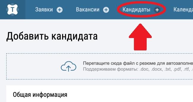 Кнопка для добавления в базу данных