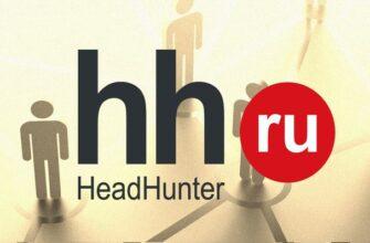 Логотип Head Hunter на фоне схематичных фигурок людей