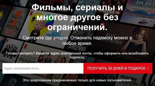 Скриншот с главной страницы ресурса