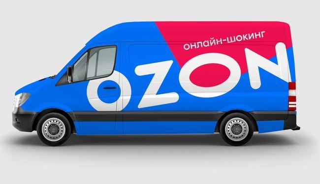Брендированное авто для перевозки посылок